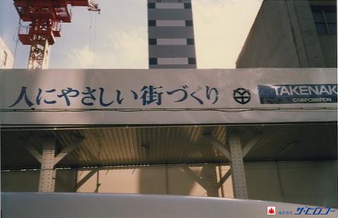 sagyou021