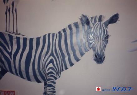 zoo-p02f